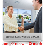 service_satisfaction